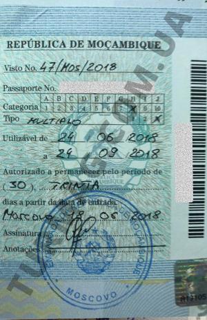 Виза в Мозамбик. Получение и оформление визы.