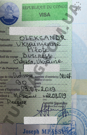 Виза в Демократическую Республику Конго. Получение и оформление визы.