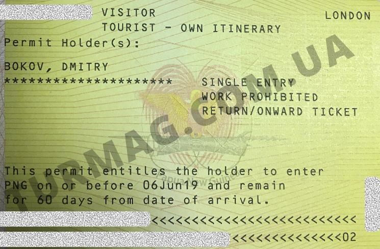 Виза в Великобританию. Получение и оформление британской визы.