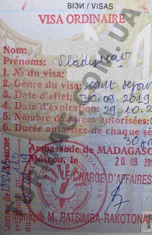 Виза в Мадагаскар. Получение и оформление визы.