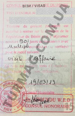 Виза в Бенин. Получение и оформление визы.