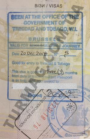 Виза в Тринидад и Тобаго. Получение и оформление визы.