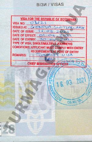 Виза в Ботсвану. Получение и оформление визы.