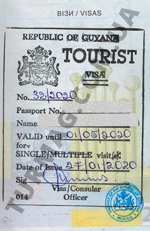 Виза в Гайану. Получение и оформление визы.