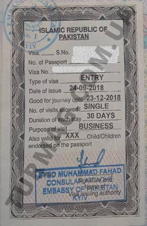 Виза в Пакистан. Получение и оформление пакистанской визы.