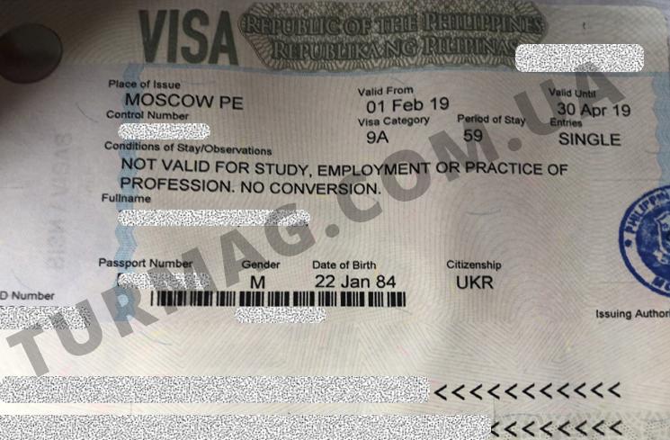 Виза в Филиппины. Получение и оформление филиппинской визы.
