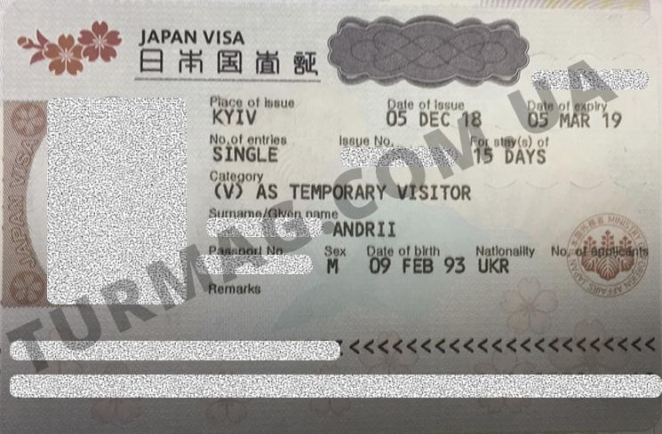 Виза в Японию. Получение и оформление японской визы.