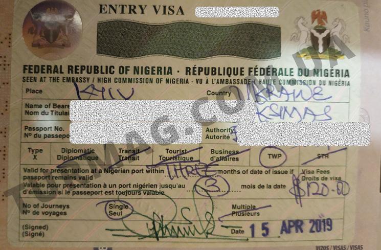 Виза в Нигерию. Получение и оформление нигерийской визы.