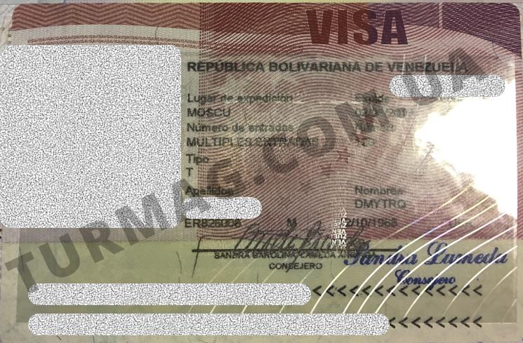 Виза в Венесуэлу. Получение и оформление венесуэльской визы.