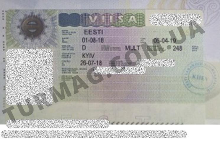 Виза в Эстонию. Получение и оформление эстонской визы.