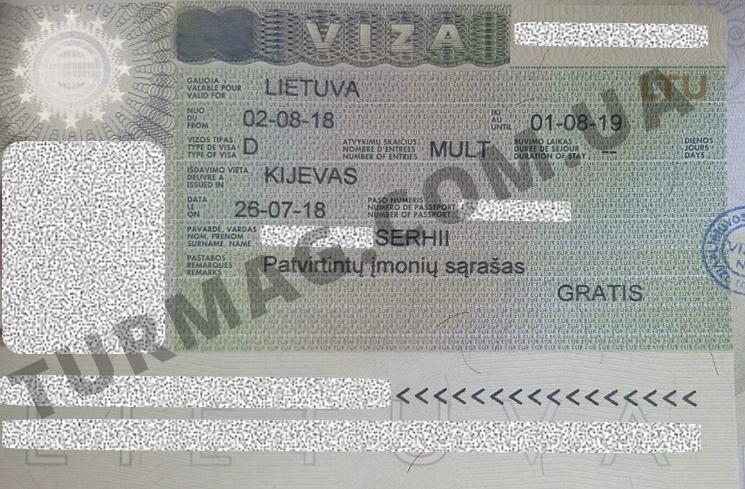 Виза в Литву. Получение и оформление литовской визы.