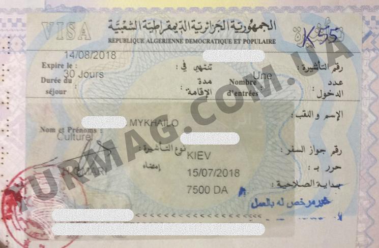 Виза в Алжир. Получение и оформление алжирской визы.