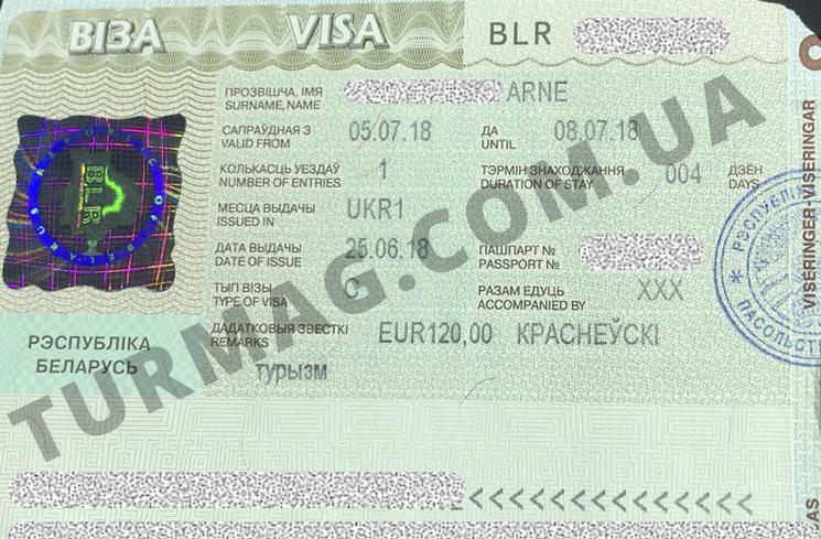 Виза в Беларусь. Получение и оформление белорусской визы.